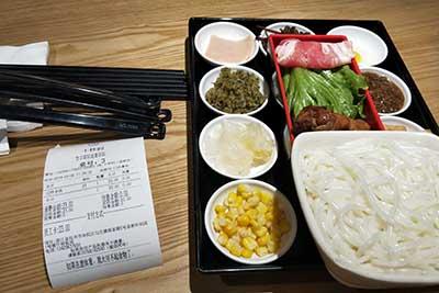 SHIMIAODAO rice noodle franchise