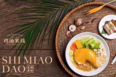Yunnan bridge rice noodles