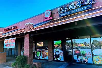 bridge rice noodle shop